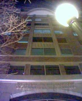 Ballston office @ night