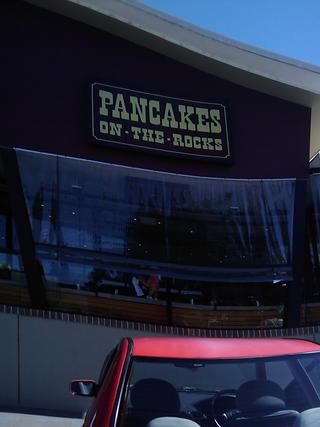Shrove Tuesday - Pancakes at the Rocks