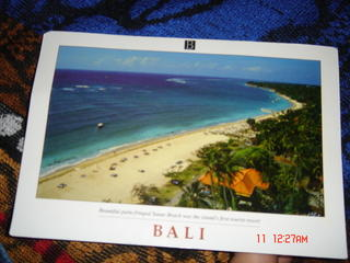My favourite postcard....