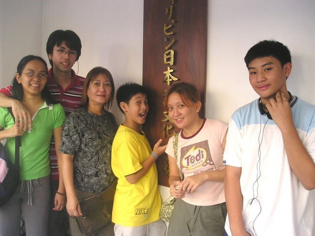 nihongo center open house 2005